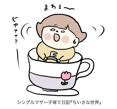 f:id:ponkotsu1215:20190630220235p:plain