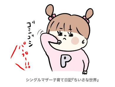 f:id:ponkotsu1215:20190701221455p:plain