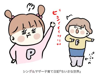 f:id:ponkotsu1215:20190701221514p:plain