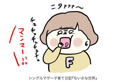 f:id:ponkotsu1215:20190701221622p:plain
