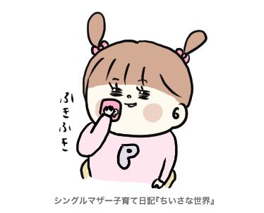 f:id:ponkotsu1215:20190701223501p:plain