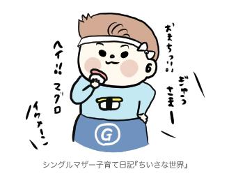 f:id:ponkotsu1215:20190702223042p:plain