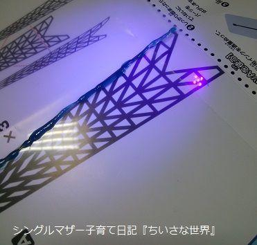 f:id:ponkotsu1215:20190702225329j:plain