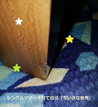 f:id:ponkotsu1215:20190704223649j:plain