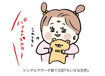 f:id:ponkotsu1215:20190704223757p:plain