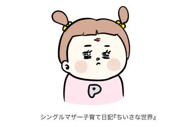 f:id:ponkotsu1215:20190704223820p:plain