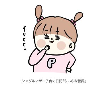f:id:ponkotsu1215:20190706221510p:plain
