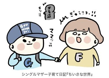 f:id:ponkotsu1215:20190707215211p:plain