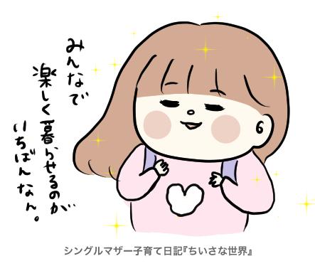 f:id:ponkotsu1215:20190709221304p:plain