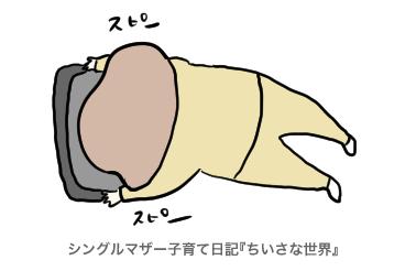 f:id:ponkotsu1215:20190710221847p:plain