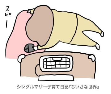 f:id:ponkotsu1215:20190710222101p:plain
