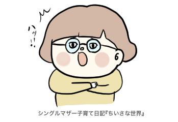 f:id:ponkotsu1215:20190711221552p:plain