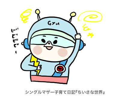 f:id:ponkotsu1215:20190712195030p:plain