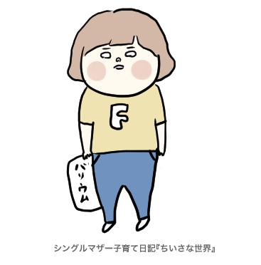 f:id:ponkotsu1215:20190716221556p:plain