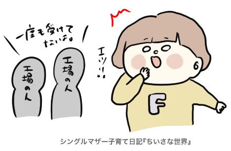 f:id:ponkotsu1215:20190716222443p:plain