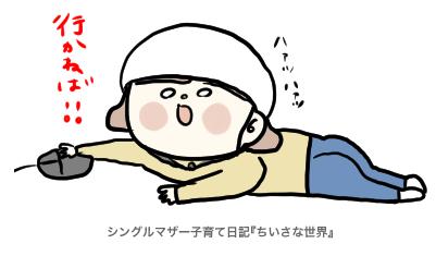 f:id:ponkotsu1215:20190717223143p:plain