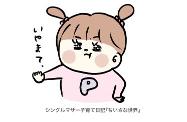 f:id:ponkotsu1215:20190717223209p:plain