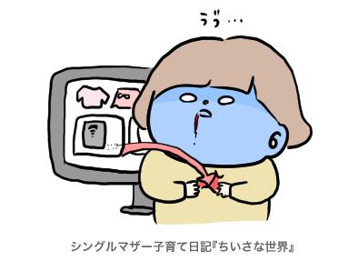 f:id:ponkotsu1215:20190718222622p:plain