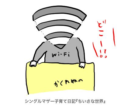 f:id:ponkotsu1215:20190718222836p:plain