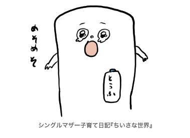 f:id:ponkotsu1215:20190719205125p:plain