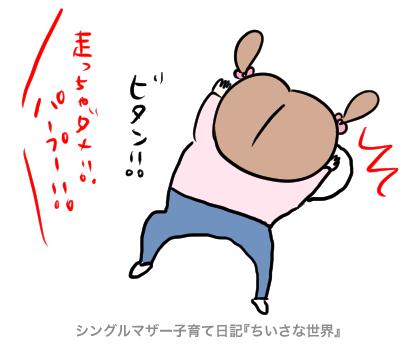 f:id:ponkotsu1215:20190720223522p:plain