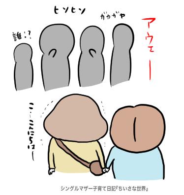 f:id:ponkotsu1215:20190722222811p:plain