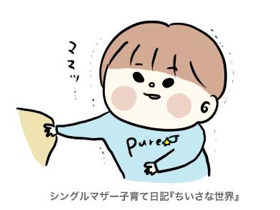 f:id:ponkotsu1215:20190722223215p:plain