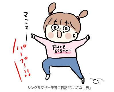 f:id:ponkotsu1215:20190722223431p:plain
