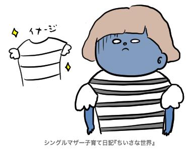 f:id:ponkotsu1215:20190724224845p:plain