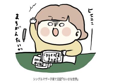 f:id:ponkotsu1215:20190726204251p:plain
