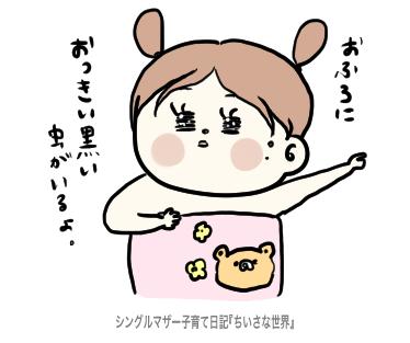 f:id:ponkotsu1215:20190726212025p:plain