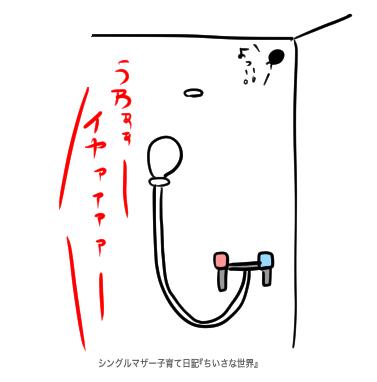 f:id:ponkotsu1215:20190726212104p:plain