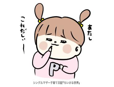 f:id:ponkotsu1215:20190728223733p:plain