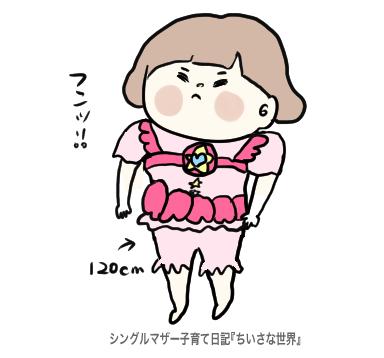 f:id:ponkotsu1215:20190731224848p:plain