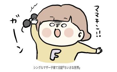 f:id:ponkotsu1215:20190731225008p:plain