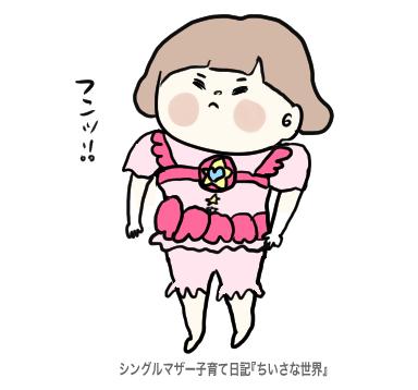 f:id:ponkotsu1215:20190731225549p:plain