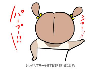 f:id:ponkotsu1215:20190801224622p:plain