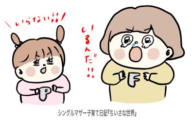 f:id:ponkotsu1215:20190801224703p:plain