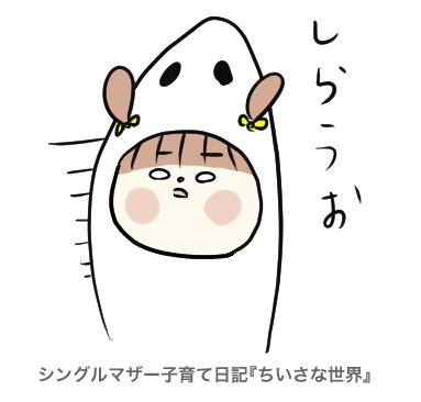 f:id:ponkotsu1215:20190801224945p:plain