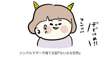 f:id:ponkotsu1215:20190801225253p:plain