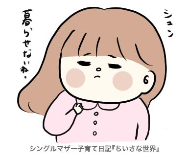 f:id:ponkotsu1215:20190802224818p:plain