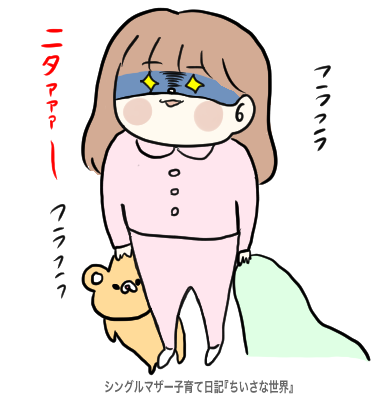 f:id:ponkotsu1215:20190803220244p:plain