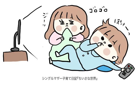 f:id:ponkotsu1215:20190803220405p:plain