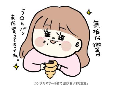 f:id:ponkotsu1215:20190806221116p:plain