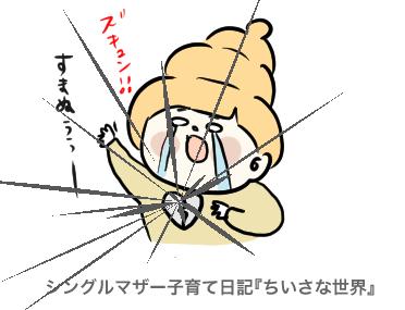 f:id:ponkotsu1215:20190806221136p:plain
