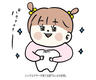 f:id:ponkotsu1215:20190807221735p:plain
