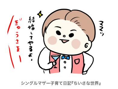 f:id:ponkotsu1215:20190808223453p:plain