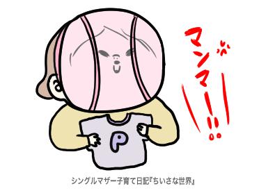 f:id:ponkotsu1215:20190809224935p:plain