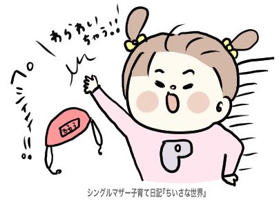 f:id:ponkotsu1215:20190809225202p:plain