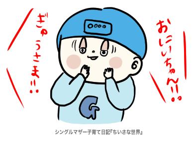 f:id:ponkotsu1215:20190809225945p:plain
